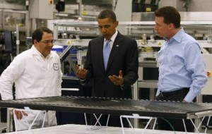 Solyndra DOE investment